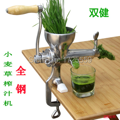 304 Stainless steel manual juicer wheatgrass juicer home use Vegetable fruit wheat juicers free shipping good quality wheatgrass juicer fruit juicer