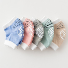 Non slip Knee Pads for Babies Cotton Knee-Pad for Babies
