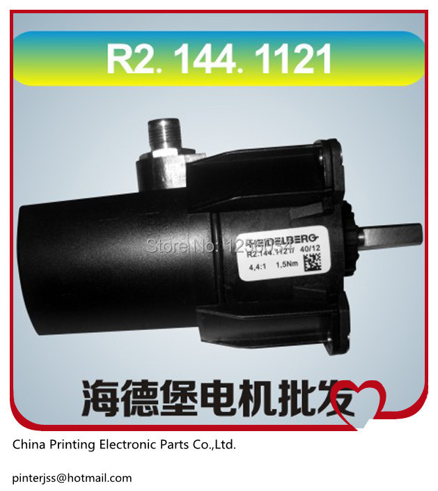 2 pieces gear motor R2.144.1121/01, printing heidelberg motor R2.144.1121