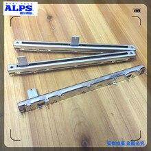 128mm vocal fader mixer ALPI interruttore potenziometro diapositiva dritto corsa 100 MM lunghezza 128 cm 10 K maniglia quadrata