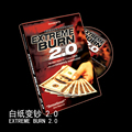 1 set Extreme Burn 2.0 (Gimmicks+DVD) money magic tricks Magic comedy close up illusions mentalism magic 83110