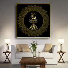 full square drill 5d diy diamond painting Islamic Muslim Arabic Bismillah Diamond Embroidery sale,3d cros-stitch,wall art, Z914