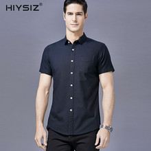 HIYSIZ NEW 100% Cotton Shirts Men 2019 Casual Solid Streetwear Short Turn-down Collar For Summer ST030