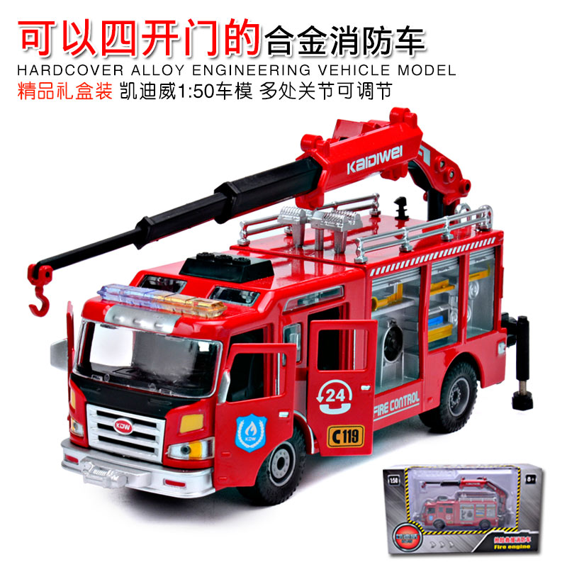 Fun Children's toy car alloy simulation toy multifunctional fire ladders car assembly model toy car for children's education