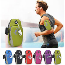 FreeKnight Sport Arm Running Bag GYM Bag Jogging Phone Outdoor Waterproof Nylon Cell Holder For Hiking Running Accessories WX004(China)