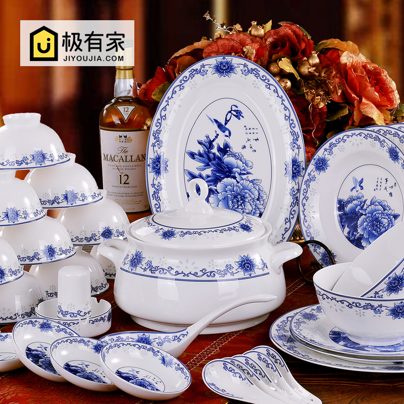 28 Glazed Ceramic Tableware Chinese Blue And White