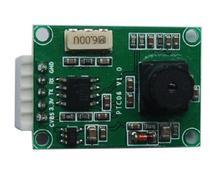 Бесплатная Доставка! 2 шт. PTC06 мини серийный модуль камеры