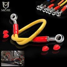 For SUZUKI GSXR Msx125 Msx 125 Gsr 600/750 Gsxr 600/750/1000 Sv 650 Drz400 SV650 Motorcycle Brake Pipe Tubing Hose Line