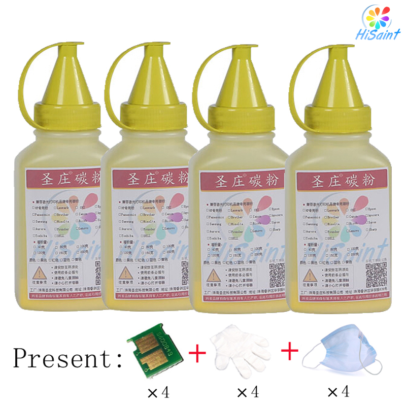 4 Bottles For HP CF212A Toner Powder + Chip Color LaserJet Pro 200 M276n/M276nw/ M251n Laser Printer Real