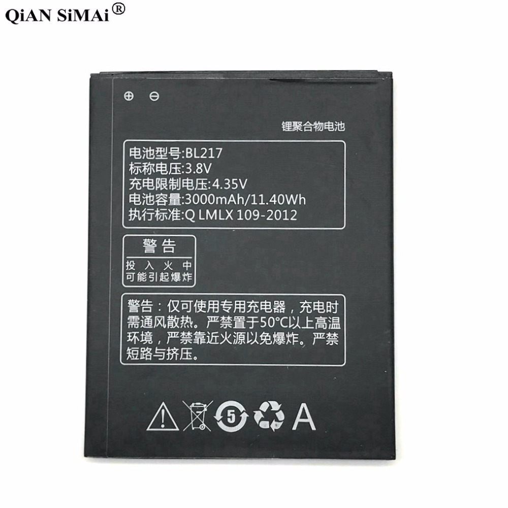 New High Quality BL217 3000mAh <font><b>battery</b></font> For <font><b>Lenovo</b></font> <font><b>S930</b></font> S939 S938T phone image