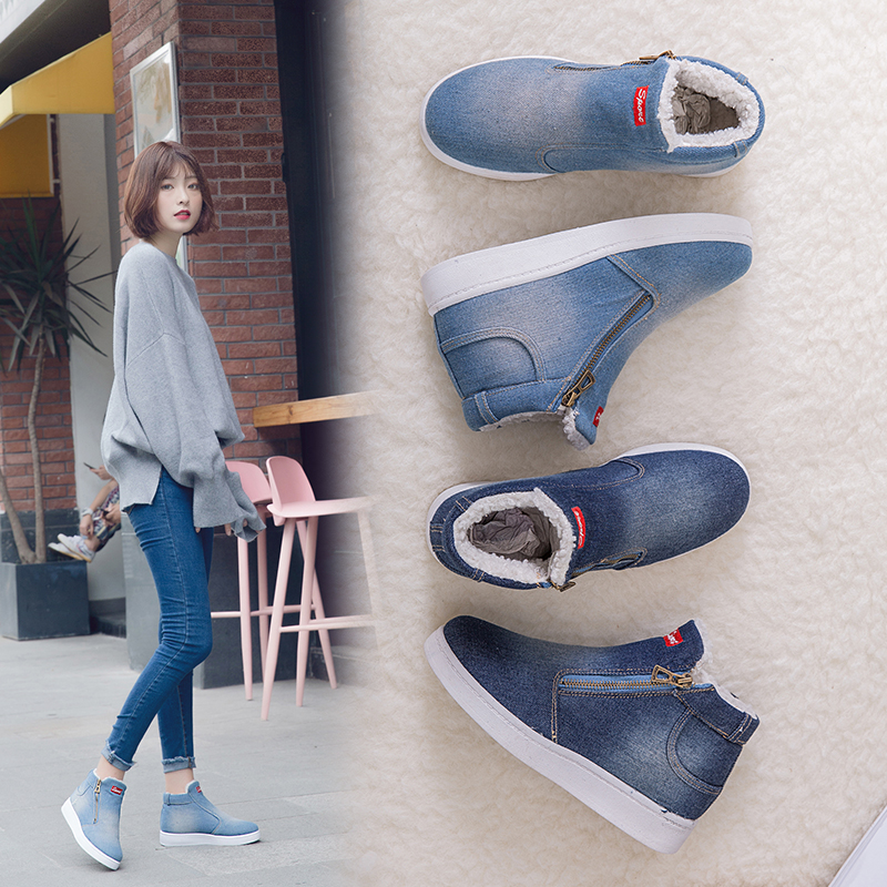Zapatos Femmes Q Mujer Occasionnels Push Blue Chaussures De Plat Classic Chaud Rond Mazarine pu Bout Top Neige Hiver Denim High Ciel Bottes Polaire Jeans naxFUWn
