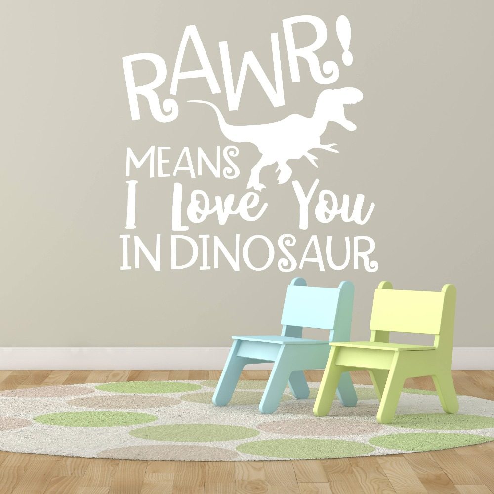 Kids Nursery Room Wall Decal Quotes Rawr Means I Love You In