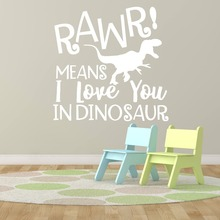 Kids Nursery Room Wall Decal Quotes Rawr! Means I love You In Dinosaur Vinyl Wall Stickers For Kids Rooms Boys Bedroom DecorSY34