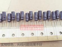 2018 hot sale 30PCS NIPPON 100V1UF KY 5X11 Brown 105 degrees long life electrolytic capacitors Japan