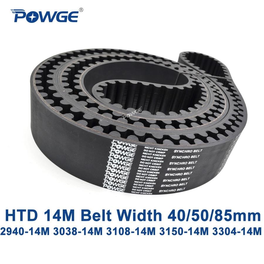 POWGE HTD 14M synchronous belt C 2940 3038 3108 3150 3304 width 40 50 85mm Teeth