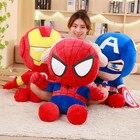 Avengers Soft Stuffe...