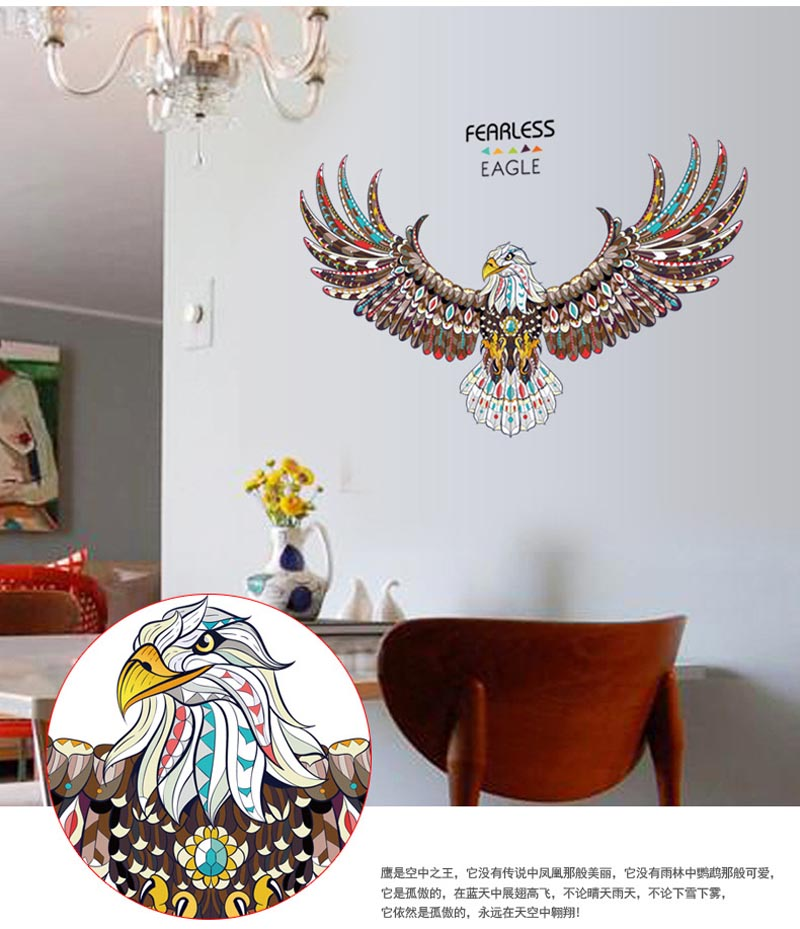 The Eagle Wall Stickers For Kids Room Removable Vinyl Decals Rame 3D Wall Decoration Diy On The Wall Poster For Kids Rooms in Wall Stickers from Home Garden