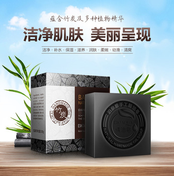 BIOAQUA 1pcs Bamboo Charcoal Handmade Facial Soap Skin Cleansing Whitening Blackhead Remover Acne Treatment Oil-control Body new activated charcoal crystals handmade soap face skin whitening soap for remove blackhead and oil control washing new