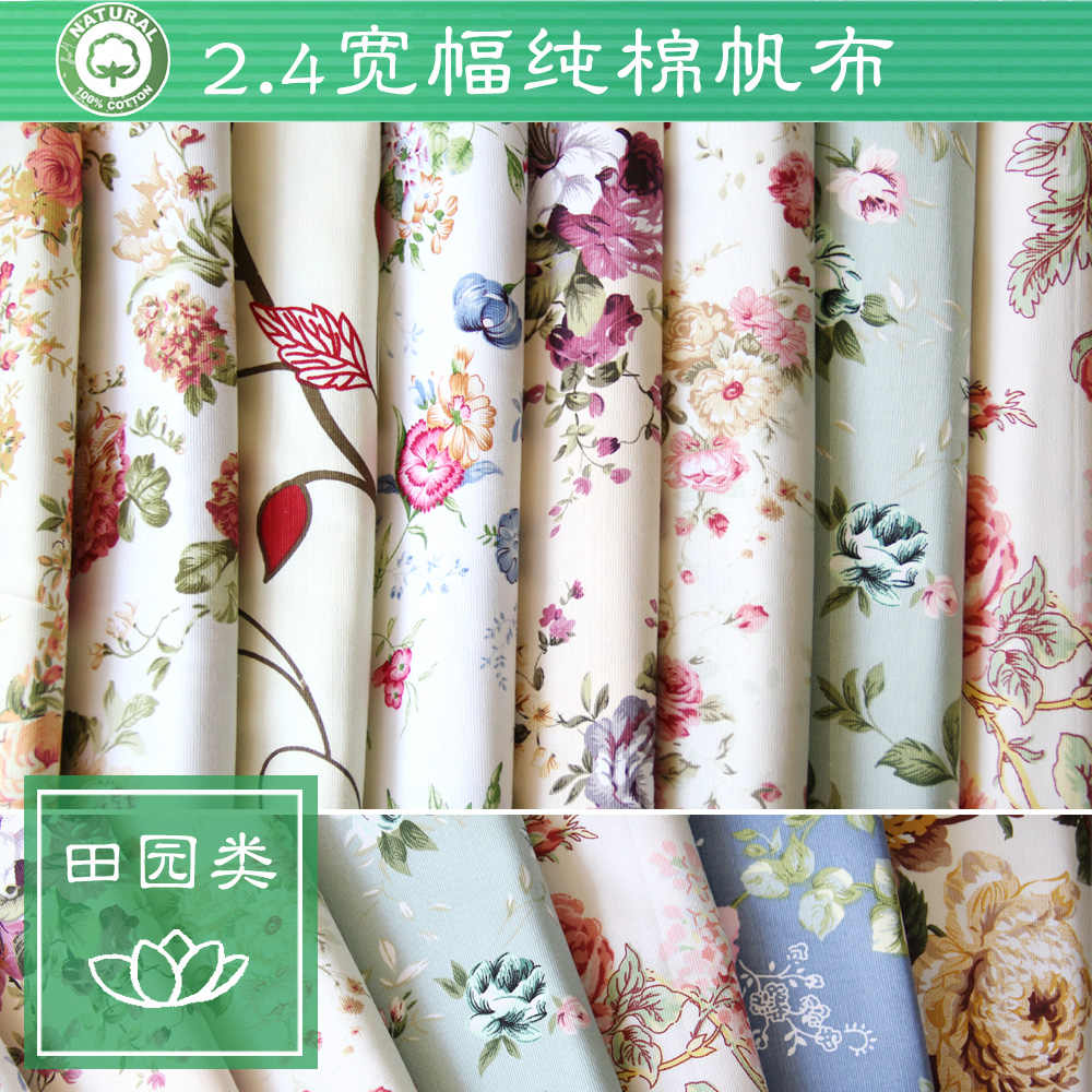 2.4 meters wide cotton canvas  fabric for curtain sofa Pillow tablecloth