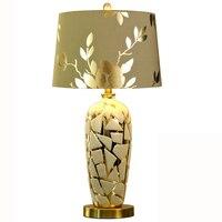 Европейский стиль Керамика настольные лампы гостиная, спальня ночники Золотая роскошь украшения стола ZA1120611