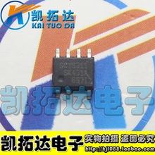 Si  Tai&SH    SC1S311 SOP8  78  integrated circuit