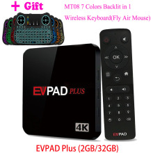 EVPAD PLUS PRO+ 2S+ IPTV Android Smart TV Box: 1150+ Korea Japan Malay SG HK TW Thailand CN Vietnam Sports Free TV Live Channels
