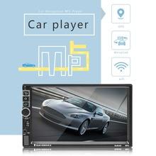 """8802 RDS 7 """"LED ディスプレイユニバーサル車の Bluetooth MP4 MP5 プレーヤー GPS センター制御ナビゲーション FM U ディスク/ AUX/SD カードの再生"""