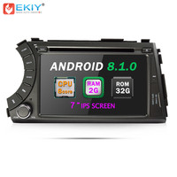 EKIY 7 Eight Core Android 8.1.0 2 Din Car Radio DVD Player For Ssangyong Kyron Actyon GPS Navigation Multimedia Bluetooth Wifi