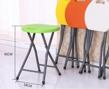 1PC Multi – function household simple small round stool outdoor folding chairs leisure stool fishing stool bathroom bench SY17D5