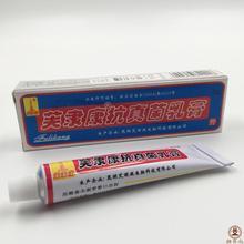 anti huidschimmel creme
