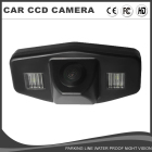 Car Backup Camera Re...