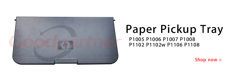 1X RM1-6903-000 Бумага Выход лоток Бумага лоток для hp P1102 P1102w P1102s P1005 P1006 P1007 P1008 P1100 P1106 P1108 P1607