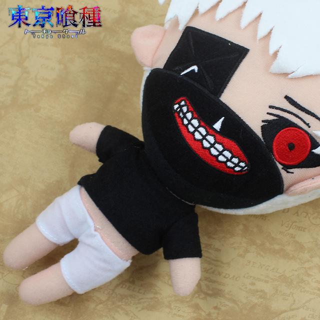 Tokyo Ghoul Ken Kaneki Doll