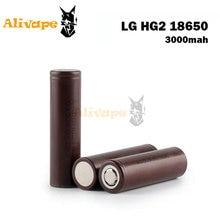 Lg hg2 3.6โวลต์18650แบตเตอรี่3000มิลลิแอมป์ชั่วโมงli-ionแบตเตอรี่แบบชาร์จไฟเหมาะสำหรับกล่องบุหรี่อิเล็กทรอนิกส์สมัย