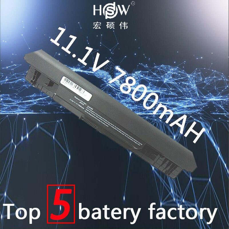 HSW 7800mah  9Cell Laptop battery 312-1021,5YRYV,9JJGJ,JKVC5 for DELL Inspiron 14,1464,15,1564,17,1764  bateria