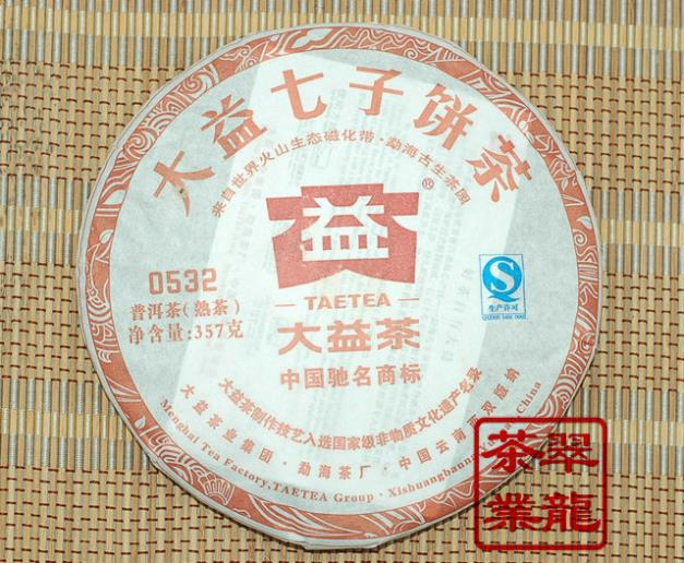 Menghai 201 8 0532 tea , cooked 357g PU er Chinese yunnan puer puerh pu erh weight loss products - Toplife Co.,Ltd. store