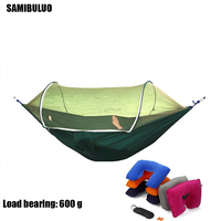 Outdoor Camping Portable Hammock with Mosquito Net Parachute Fabric Hammocks Beds Hanging Swing Sleeping Bed