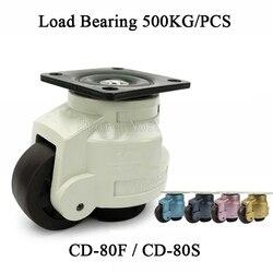 4 sztuk Heavy Duty poziomowania regulowany przemysłowe kółka chowany niwelator sprzęt kółka koła ładowania 500 kg/sztuk