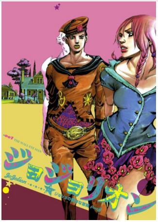 NEW Jojo/'s Bizarre Adventure Group Art Silk Poster 12x18 24x36 24x43