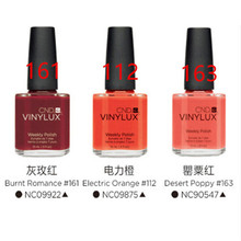 Free Shipping CND Weekly polish Vinylux Lacquer Nail Polish Gel 15ml .5 fl oz 71 Colors Can Choose