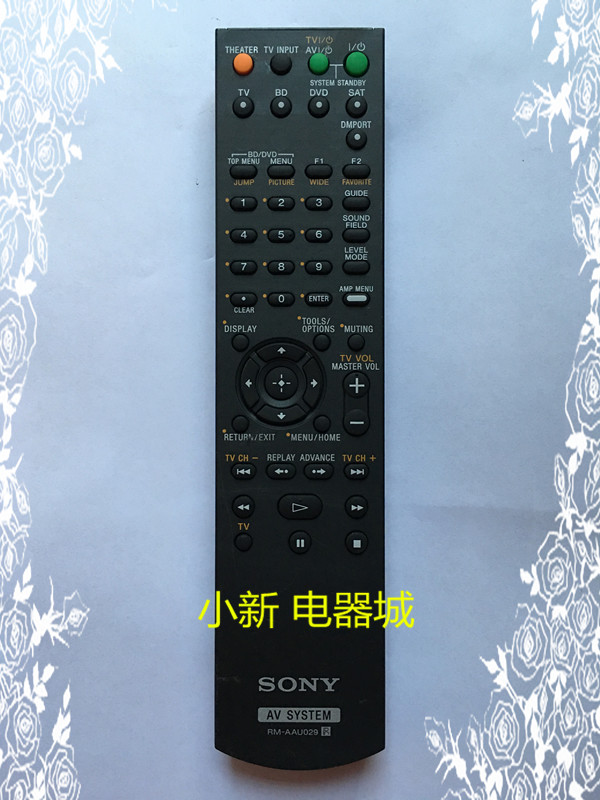 Replacement Remote Control For Sony RM AAU029 148061811 HT DDW700 RM AAU036 HT CT100 DVD AV