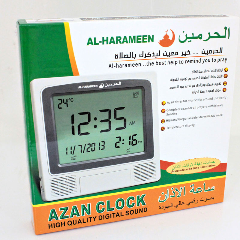 2018 Azan Wall Clock Islamic Quran Muslim Azan Clock 4010 Wholesale Prayer  Times Qibla Direction Hijri Free Shipping