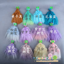 15cm Doll wigs/ DIY doll curly hair/wigs pink purple blue color hair for 1/3 1/4 1/6 BJD SD doll(China)