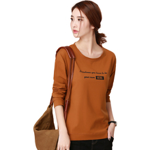The Korean version of the new spring 2017 letter stamp loose t-shirt female large size women T-shirt bottoming