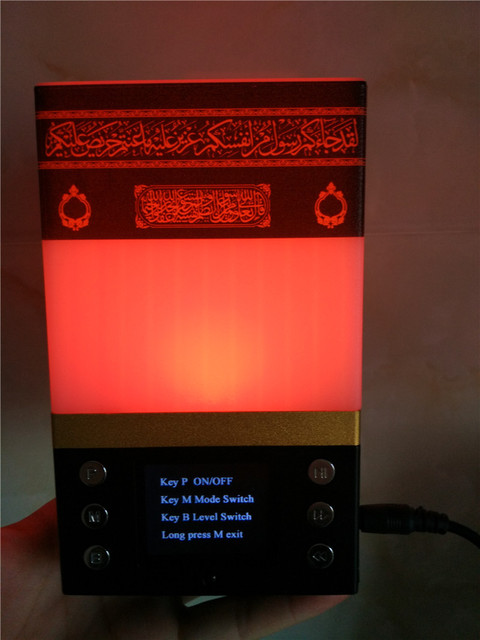 Multifunction Quran Player mosque prayer clock islamic products quran lamp 9 color change muslim prayer the holy quran Speaker
