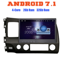 Quad core Android 7.1 car radio gps player for honda civic 2006-2011 with 2G RAM wifi 4G USB radio RDS audio stereo SAT