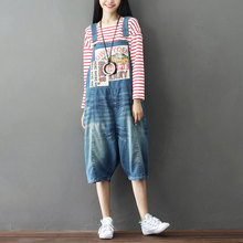 Summer Casual Harajuku Hippie Boho Harem Pantalones Overalls Playsuits Jump Suits Loose Denim Jeans Pants for Women Trousers(China)