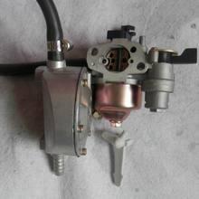 6.5HP насос сжиженный углеводородный газолин двойной комплект преобразования топлива для HONDA GX160 GX200 GX220 GP200 196CC бензин и сжиженный CARB W/регулятор