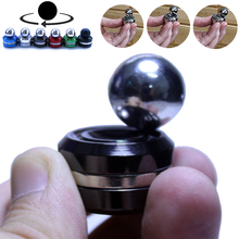 2017 New Fidget Hand Spiner Toy Anti Stress Metal Magnetic Fidget Orbiter Spinner Ball Spin as Long as You like Autism EDC Toys