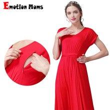 Длинное платье для беременных и кормящих мам; летняя одежда для кормящих; мягкие платья для кормящих мам